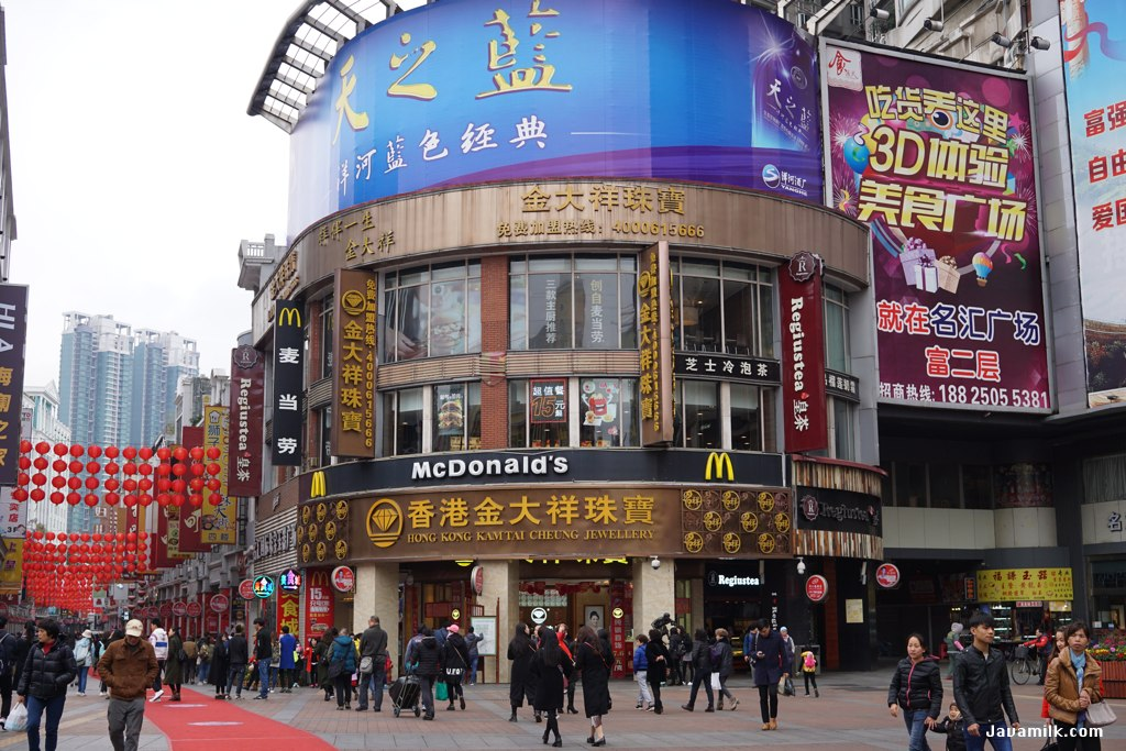 Guangzhou Shopping Street