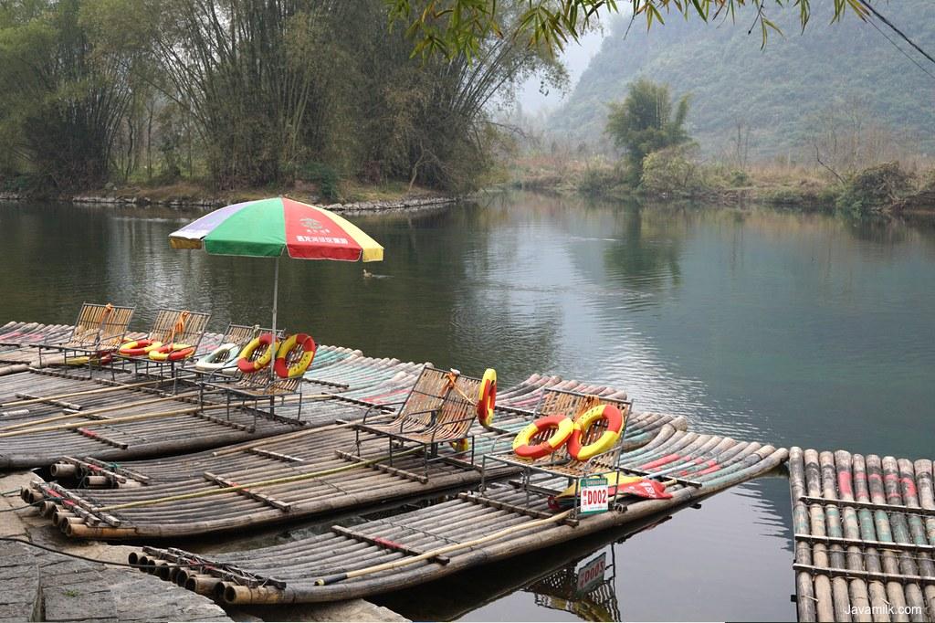 Dermaga Bamboo Raft