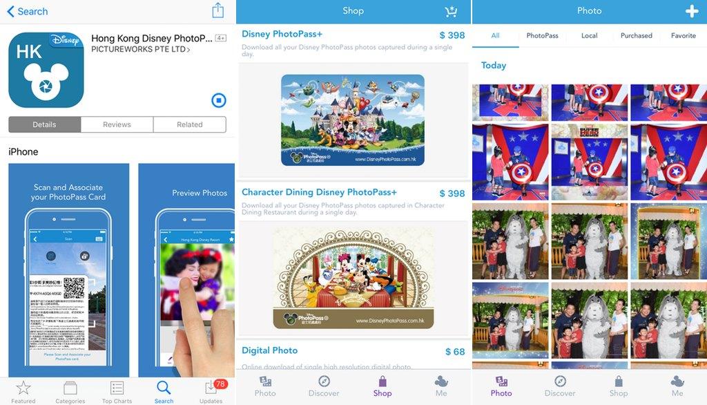 PhotoPass App