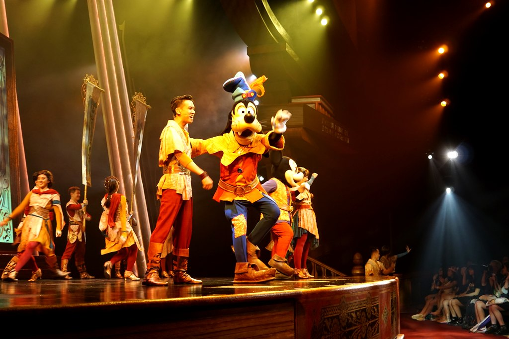 Mickey and Wonderous Book Show