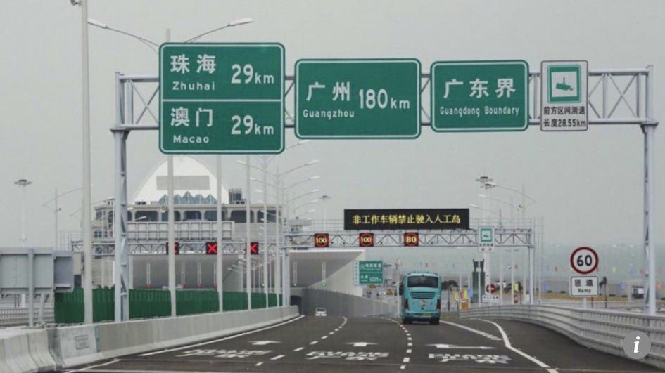 Jembatan Hong Kong macau