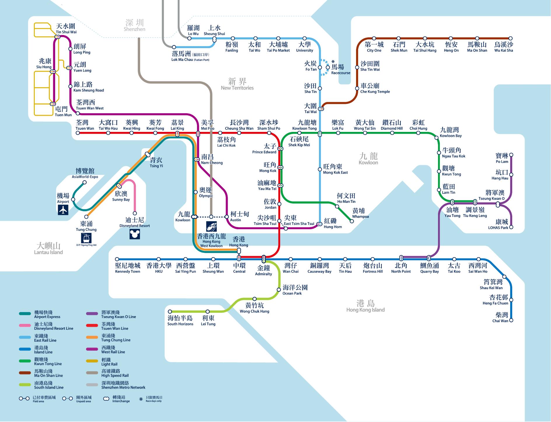 Panduan Jalan Hemat Ke Hong Kong Macau Edisi 2020