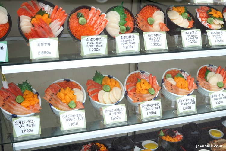 Donburi Display