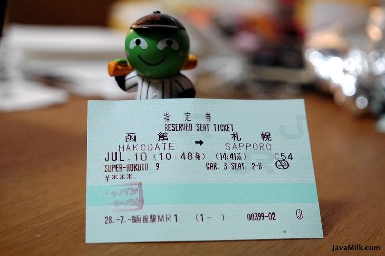 Tiket Kereta Shinkansen Dan Japan Rail Pass Updated 2019