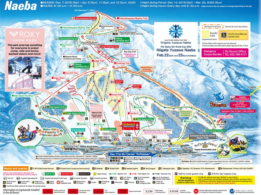 Naeba Ski Resort Map