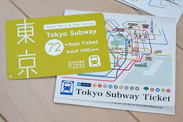 Tokyo Subway Pass