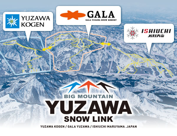 Yuzawa Mountain Link