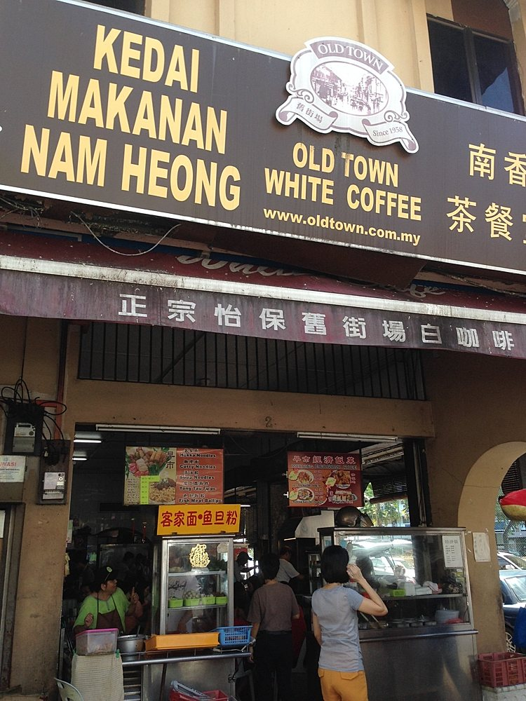 Toko Nam Heong Old Town White Coffee